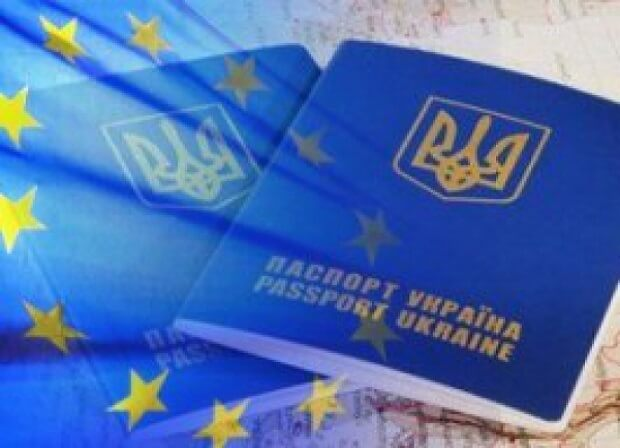 Ukraine Moves Step Closer To Visa-Free Travel In EU