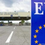 MEPs Demand Bulgaria's and Romania's Hasty Accession to Schengen