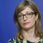 Bulgarian FM: France and the Netherlands are hindering Bulgaria's accession to Schengen Zone